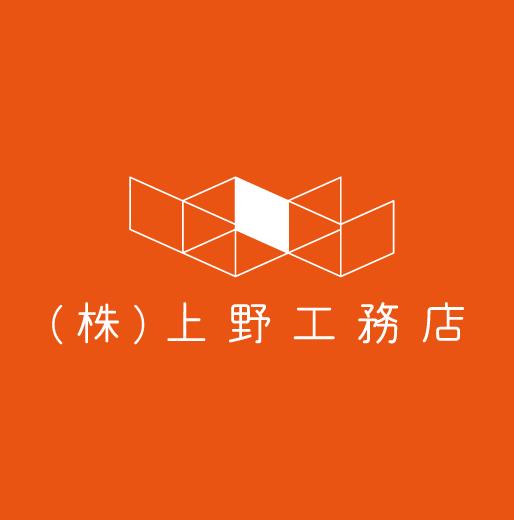 上野工務店-総合サイト