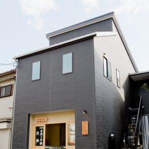 新築,工務店,茨木市,上野工務店,店舗兼住宅