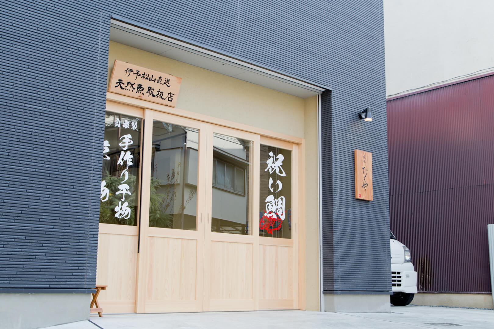 上野工務店 茨木市 建替 新築 大阪 外観4